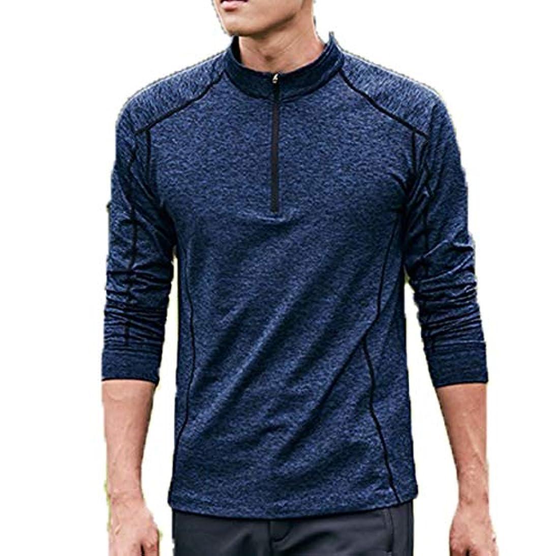 消費ダウンタウンフォアタイプ[ココチエ] Tシャツ 速乾 アンダーウェア メンズ 長袖 吸水 ジッパー ストレッチ 無地 ランニング 登山 アウトドア 自転車