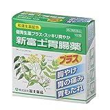 【第2類医薬品】新富士胃腸薬プラス 18包