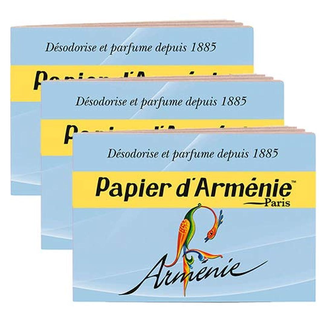 フラッシュのように素早くシャトル紀元前【パピエダルメニイ】トリプル 3×12枚(36回分) 3個セット アルメニイ 紙のお香 インセンス アロマペーパー PAPIER D'ARMENIE [並行輸入品]