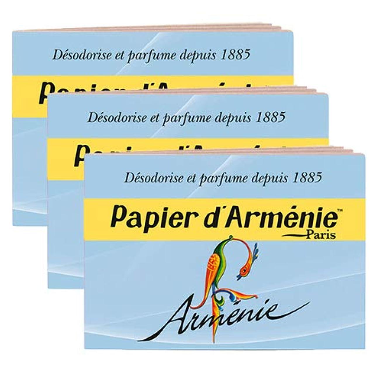 忠誠無しシェア【パピエダルメニイ】トリプル 3×12枚(36回分) 3個セット アルメニイ 紙のお香 インセンス アロマペーパー PAPIER D'ARMENIE [並行輸入品]