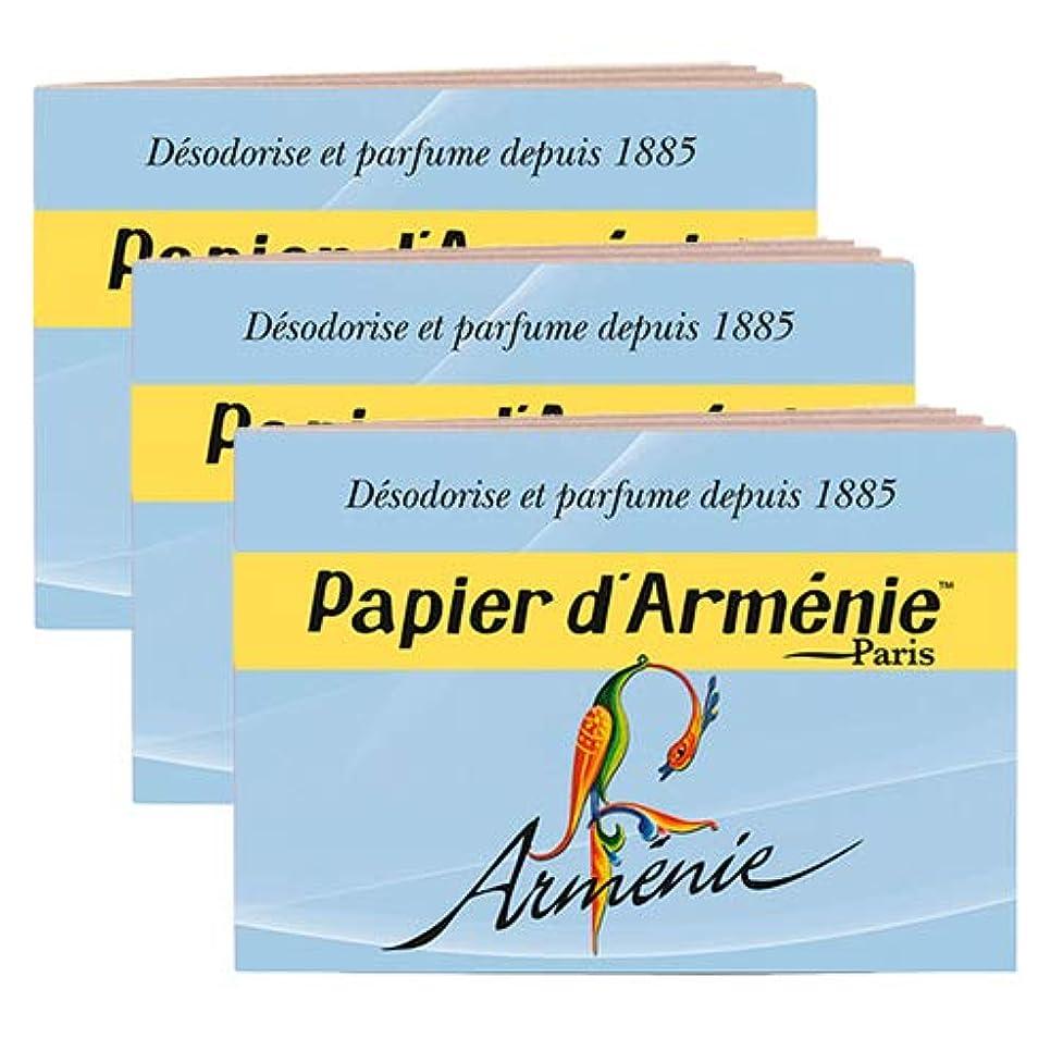 湿気の多いソース先に【パピエダルメニイ】トリプル 3×12枚(36回分) 3個セット アルメニイ 紙のお香 インセンス アロマペーパー PAPIER D'ARMENIE [並行輸入品]