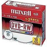 maxell データ用 DVD-RW 4.7GB 2倍速対応 インクジェットプリンタ対応ホワイト 10枚 5mmケース入 DRW47PWB.S1P10S A