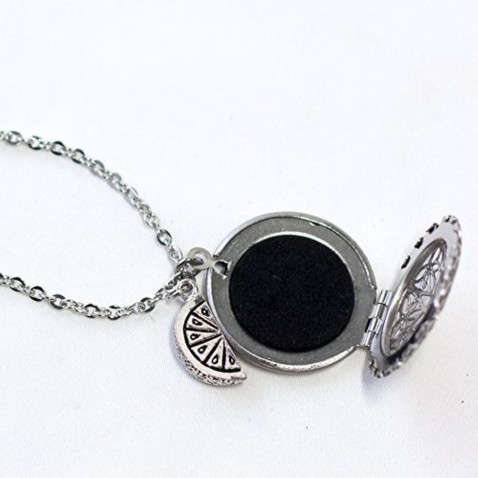 散髪アコー反毒Essential Oil Diffuser Necklace with Lemon 18 inches with felt pads [並行輸入品]