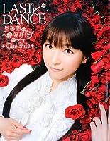 LAST DANCE―黒薔薇保存会The FILE