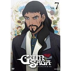グイン・サーガ Vol.7 【通常版】 [DVD]