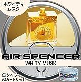 栄光社 車用 芳香消臭剤  エアースペンサー  カートリッジ 置き型 詰め替え用 ホワイティムスク  40g A43