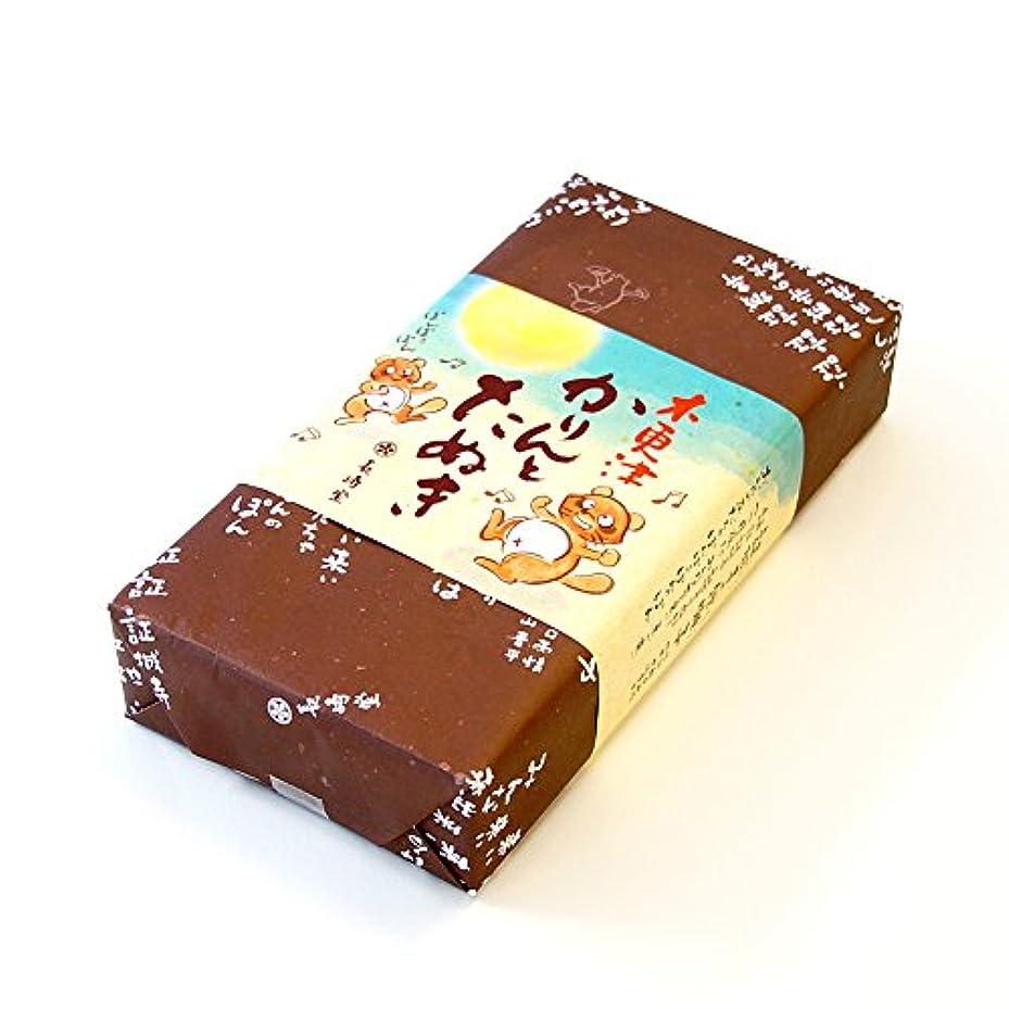詳細な不従順冷蔵庫法事用 饅頭 木更津 長崎堂 献上銘菓 「かりんとう饅頭 」 30個セット