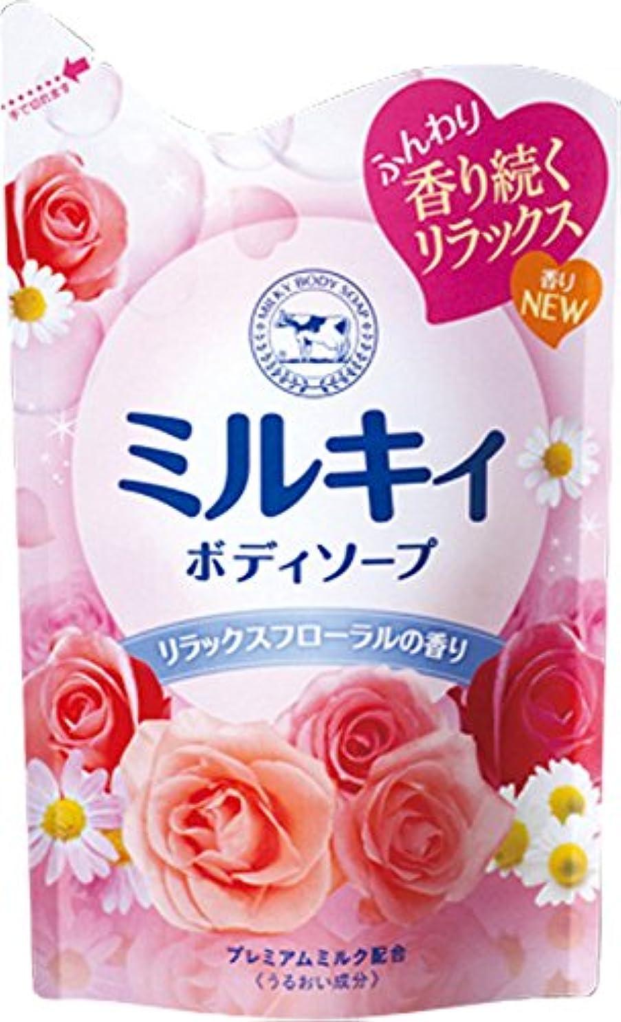 普遍的な最大持参ミルキーボディソープリラックスフローラルの香り 詰替 430ML