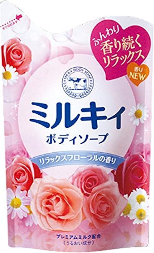 売るあいさつ辛いミルキーボディソープリラックスフローラルの香り 詰替 430ML