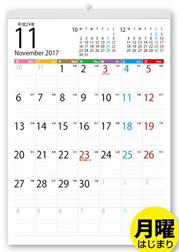 ボーナス付 2017年11月?(2018年11月付)月曜はじまり タテ長ファミリー壁掛けカレンダー(六曜入) A3サイズ[H]