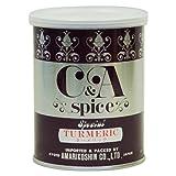 甘利香辛食品 CA ターメリック(粉) 200g