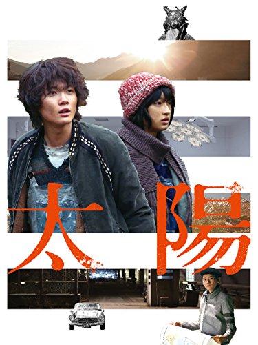 「sign/JUJU」は映画○○の主題歌!女優・門脇麦が出演したPVも必見!歌詞の意味も解説♪の画像
