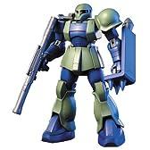 ガンプラ HGUC 1/144 MS-05B ザクI (機動戦士ガンダム)