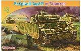 ドラゴン 1/72 第二次世界大戦 ドイツ軍 III号戦車M型 w/シュルツェン プラモデル DR7323