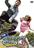 大島バッティングセンター Vol.2 [DVD]