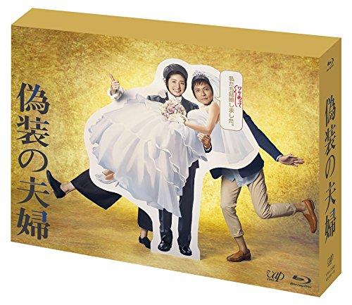 JUJU「What You Want」はドラマ「偽装の夫婦」の主題歌!PVや歌詞など詳細を紹介♪の画像