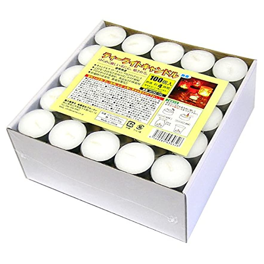不適賄賂全能ティーライトキャンドル アルミカップ 燃焼 約4時間 100個 キャンドルライト 専門店