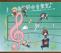 Animation - Kitakubu@Ongakushitsu Chronicles Of The Going Home Club (Anime) Character Song & Original Soundtrack (2CDS+DVD) [Japan LTD CD] VPCG-80662 by ANIMATION(CD) (2013-09-18)