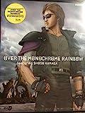 OVER THE MONOCHROME RAINBOW featuring SHOGO HAMADA [PS2] (輸入版)