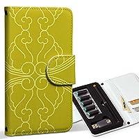 スマコレ ploom TECH プルームテック 専用 レザーケース 手帳型 タバコ ケース カバー 合皮 ケース カバー 収納 プルームケース デザイン 革 チェック・ボーダー 模様 黄色 004147