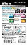 Kenko 液晶保護フィルム 液晶プロテクター Canon EOS Kiss M/M100/M6用 KLP-CEOSKISSM