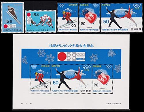 日本切手 1971-72年 札幌オリ...