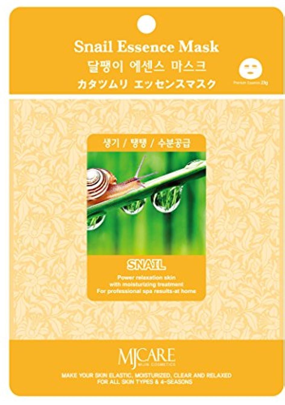 アソシエイトペルソナ値MJCAREエッセンスマスク カタツムリ10枚セット
