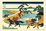 キューティーズ 300ピース ジグソーパズル 隅田川関屋の里 (富嶽三十六景)(26x38cm)