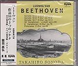 ベートーヴェン:初期の作品10