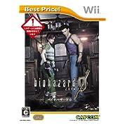 バイオハザード 0 Best Price! - Wii