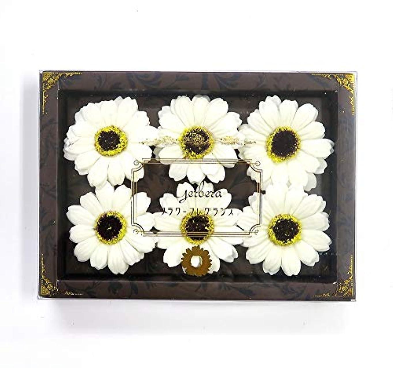 一月攻撃情熱花のカタチの入浴剤 ガーベラ バスフレグランス フラワーフレグランス バスフラワー (ホワイト)