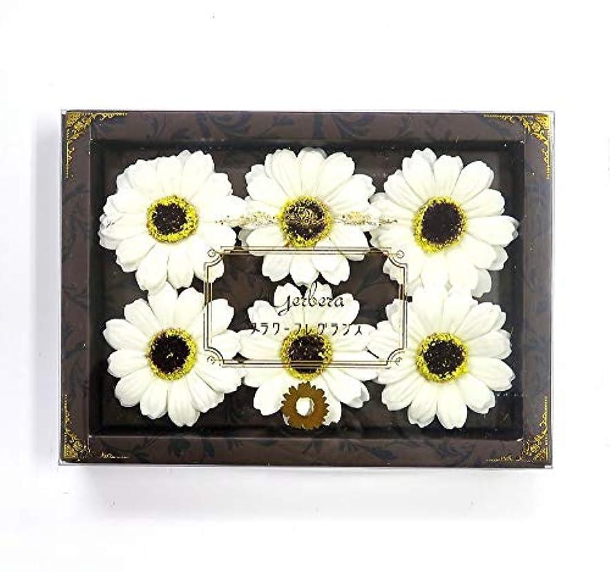 ロック解除起業家色花のカタチの入浴剤 ガーベラ バスフレグランス フラワーフレグランス バスフラワー (ホワイト)