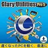 Glary Utilities Pro 5|ダウンロード版
