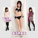 GIRLS TRAIN 動画付写真集 No.096 美波映里香[CD-R]