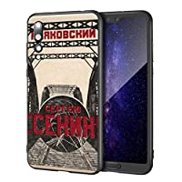 Alexander Rodchenko Huawei P20 Pro用ケース/ファインアート携帯電話ケース/高解像度ジクレーレベルUV複製プリント、携帯電話カバー(セルゲイ・エセヌ 2)