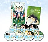 ひと夏の奇跡~waiting for you DVD-BOX1[DVD]
