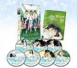 [DVD]ひと夏の奇跡~waiting for you DVD-BOX1