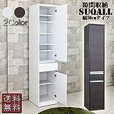【アウトレット品】 大川家具 薄型 幅30cm スリム食器棚 ブラウン色