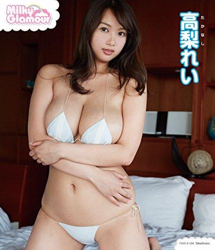 高梨れい ミルキー・グラマー [Blu-ray]