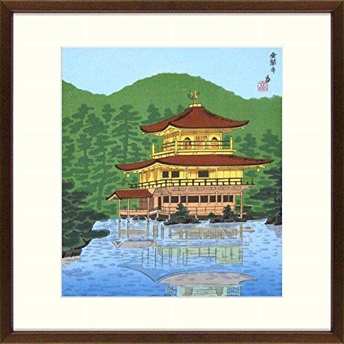 徳力富吉郎『金閣寺・舎利殿』木版画