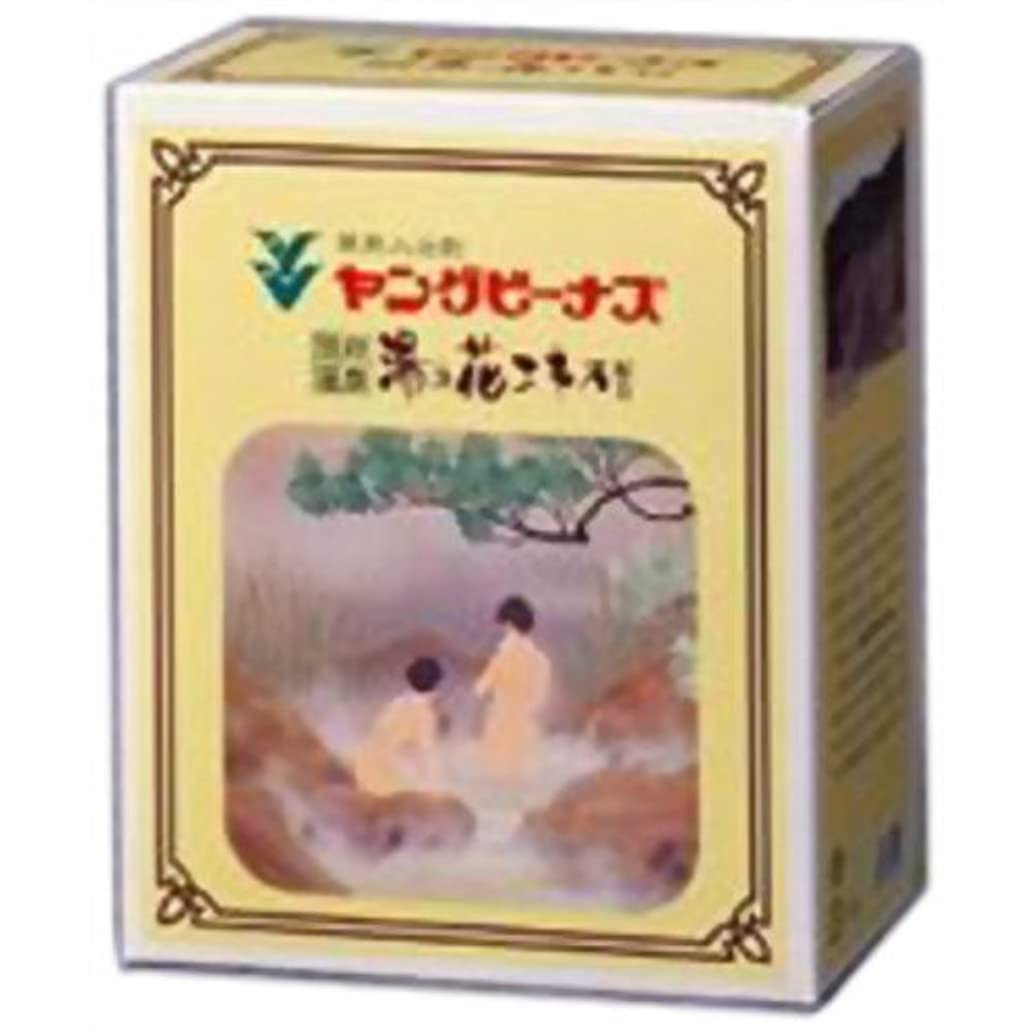 ヤングビーナス 入浴剤 CX-20 1.6kg