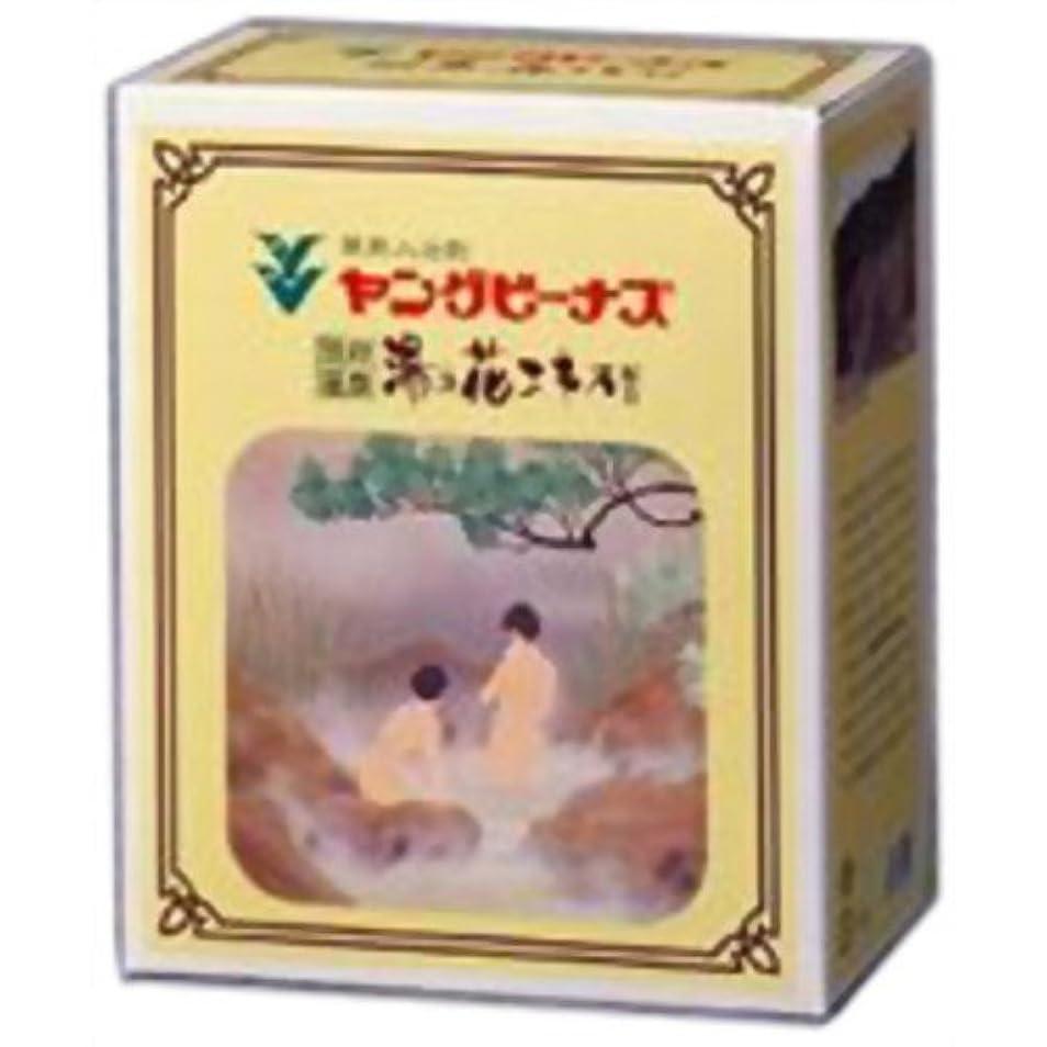 共感するビーム非常にヤングビーナス 入浴剤 CX-20 1.6kg