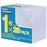 Digio2 CD/DVD/Blu-ray プラケース スリムタイプ 1枚収納×20パック CD-084-20