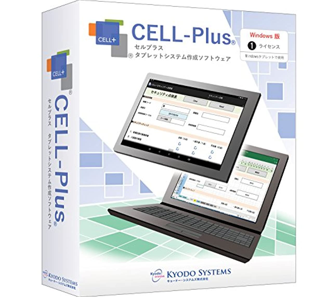 平野背が高いタンパク質CELL-Plus Windows版(1ライセンス)