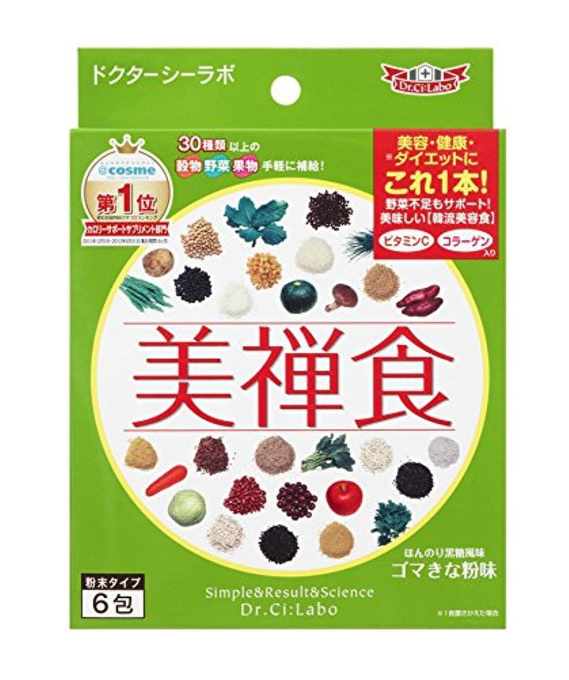 殺人者コード勝者ドクターシーラボ 美禅食6包入り 15.4g×6包 ダイエットシェイク