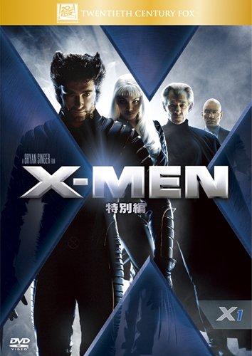 X-MEN [DVD]の詳細を見る