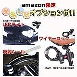 【Amazon.co.jp限定】My Pallas(マイパラス) 折畳自転車16インチ・シマノ6段ギア/LEDライト/ワイヤーロック/反射シール(夜間の安全性&視認性向上)付 M-104 アイボリー
