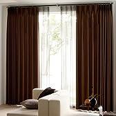 裏地付き 遮光カーテン 2枚組 形態安定加工 幅100cm×丈135cm ブラウン