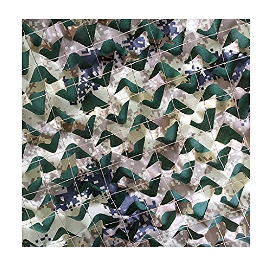 床信頼できるヒップオーニングターポリン 日焼け止遮光ネット カモフラージュネット 砂漠のカモフラージュネット キャンプ用に使用狩猟用テントを隠す迷彩サンスクリーン日焼け鳥観戦パーティーゲームハロウィーンクリスマスデコレーション 利用できる多数のサイズ (Size : 4*5m)