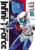 Infini-T Force5 未来の描線(ヒーローズコミックス)